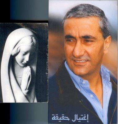 Líbano: el círculo de engaños de Elías Hobeika.