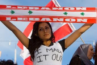 Quieren destruir la soberanía del Líbano.
