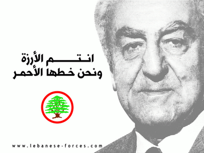 Elecciones parciales en Líbano: ¿todo sigue igual?